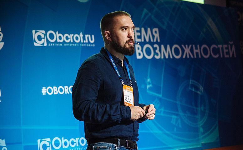 Антон Макаров (Divan.ru)