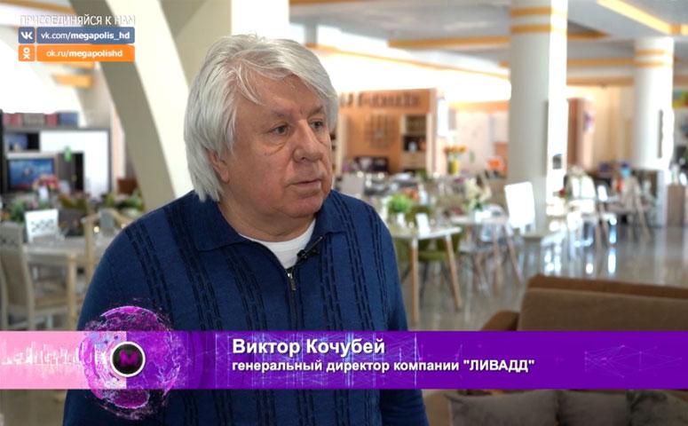 Кочубей Виктор владелец компаний «Ливадд» и «Уфамебель»