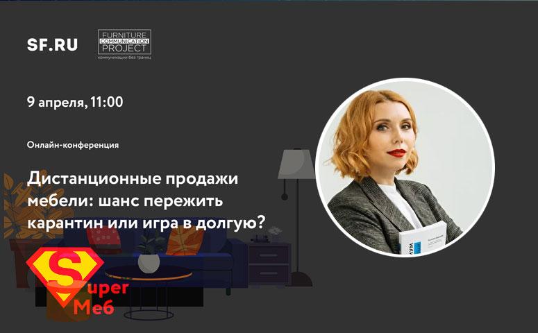 Наталья Баршева Rekana