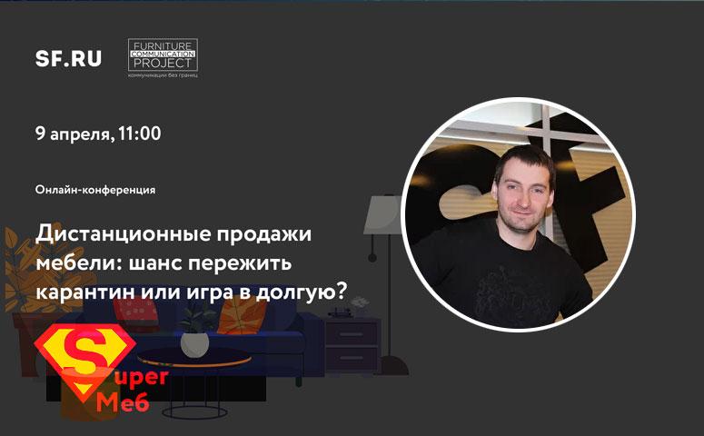Александр Большов — SF.RU