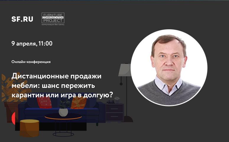 "Евгений Борунов ""Аллегро-Концепт"" (Томск, Кемерово)"