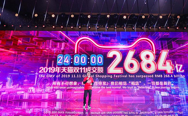 Последний Черной пятницы в Китае 2019