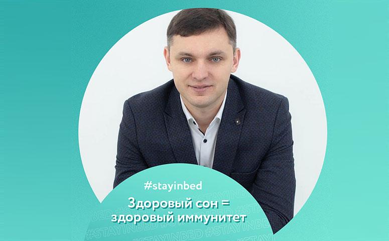 Владимир Корчагов — вице-президент по розничному направлению компании «Аскона»