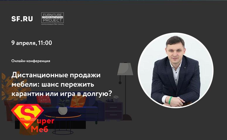 Владимир Корчагов — «Аскона»