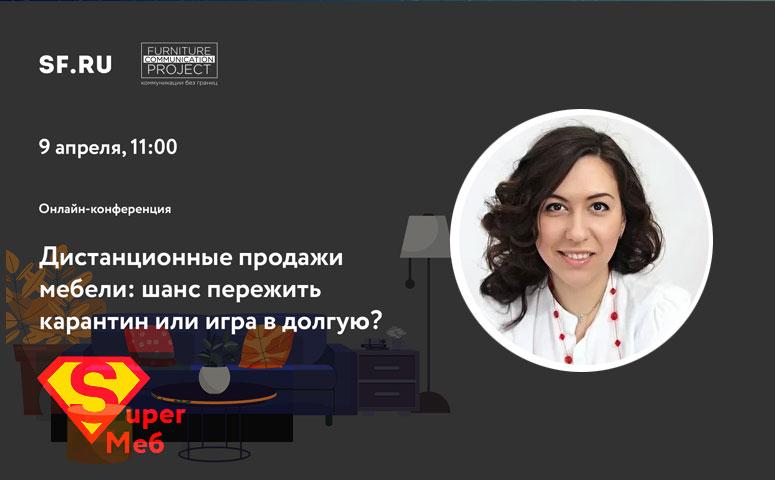 Татьяна Рубинова Союз Premiumwerk (розничная сеть кухонных салонов Nobilia)