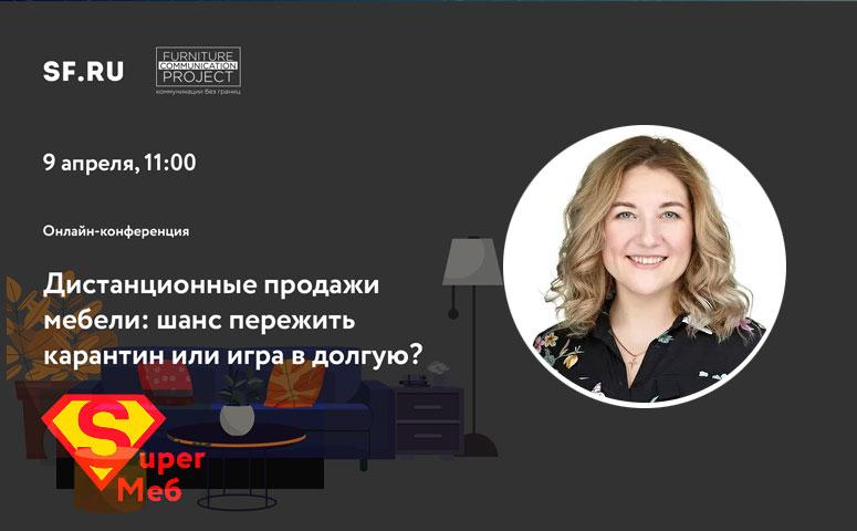 Ксения Шворобей — InMyRoom.ru