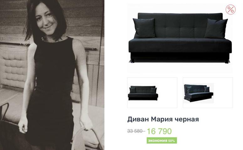 Флешмоб «какой я диван»
