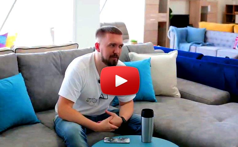 Основатель divan.ru Антон Макаров рассказал, как его компания переживала «коронные» каникулы.