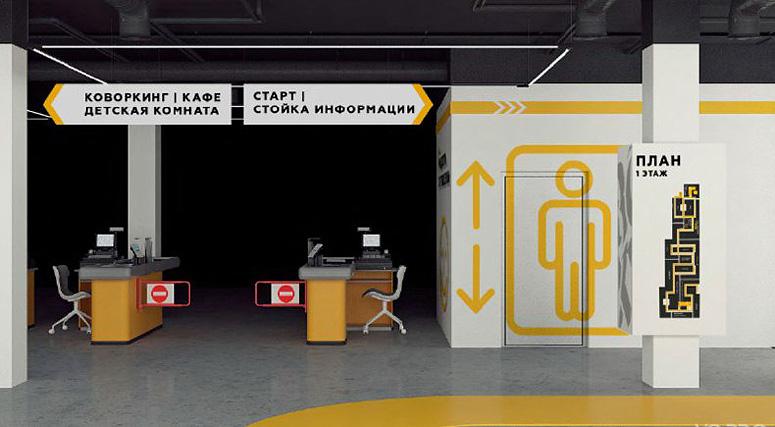 BOXX — сеть интерьерных салонов в Калиниграде