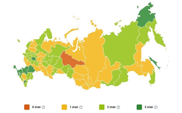 актуальные данные по выходу регионов из режима ограничений публикует портал стопкоронавриус.рф