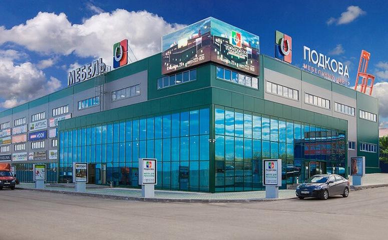 Диван.ру открыл свой салон в Владимирском торговом центре «Подкова»