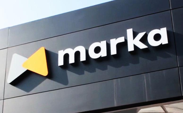 """Marka - костромская кухонная фабрика, которую раньше знали как """"Нашу Марку"""". Компания провела ребрендинг,полностью изменила фирменный стиль и готовится предложить своим торговым партнерам обновленный формат сотрудничества"""