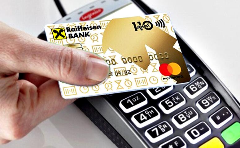 аналитики Райффайзенбанка зафиксировали наибольший рост среднего чека по кредитным картам в первой половине текущего года