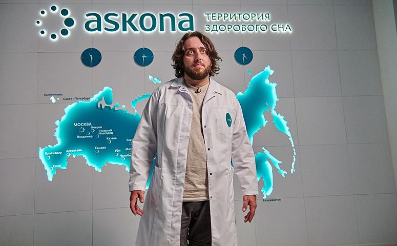 Александр Максимов — владелец тульской мастерской «Джузеппе»