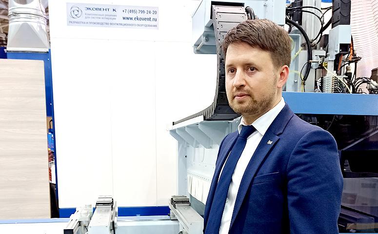 коммерческий директор компании Евгений Кириков «КАМИ» на Лесдревмаш 2020