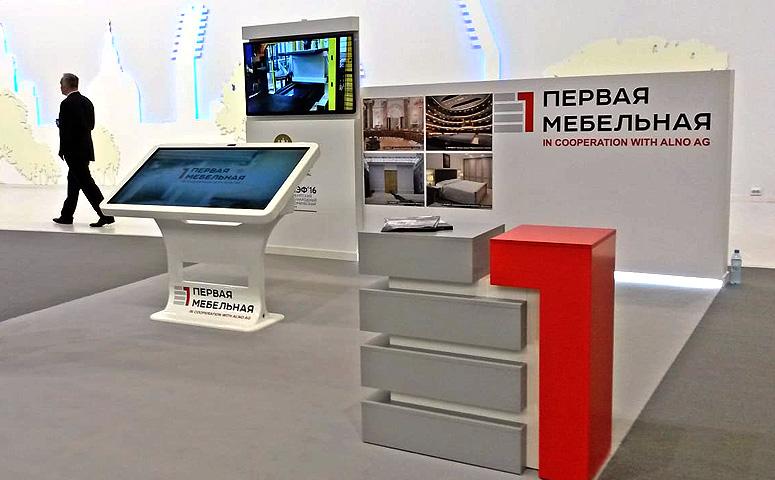 «Первая мебельная фабрика» выходит на докризисный уровень, показав оборот в 1,3 миллиарда рублей