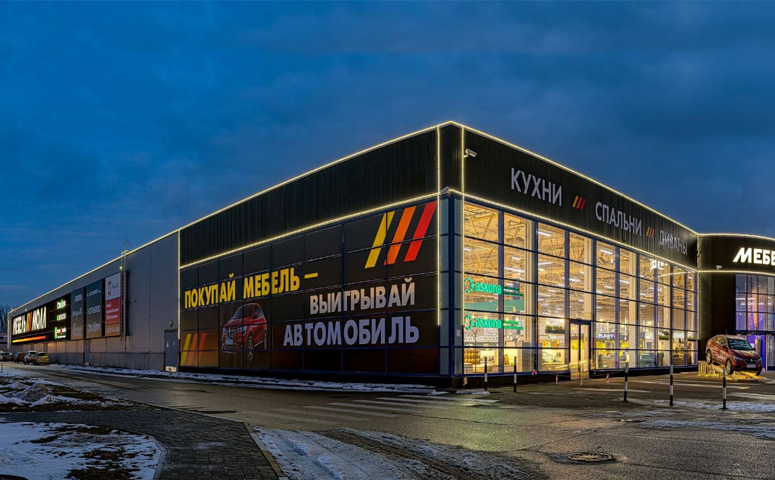 В Туле активных покупателей мебели поощрили ценными подарками, а в Москве — наказали рублем.