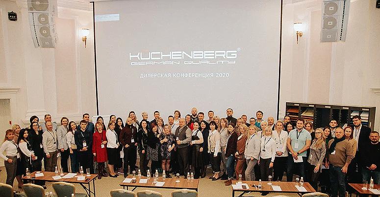 Конференция дилеров Kuechenberg