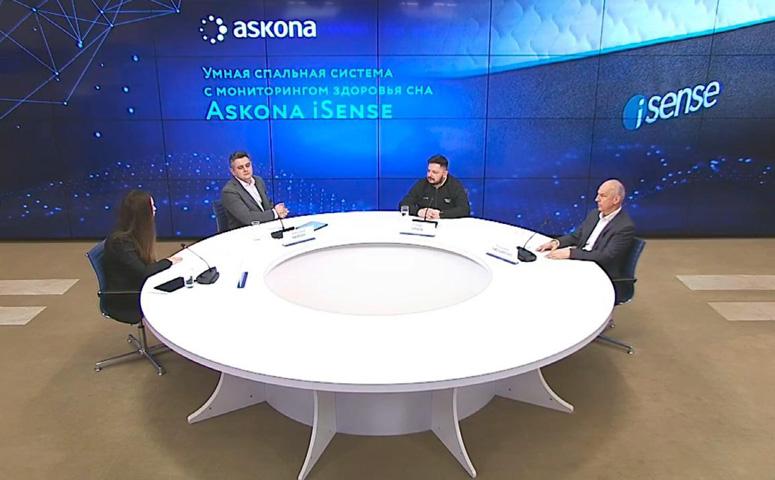 «Аскона» провела пресс-конференцию в РИА новости iSense