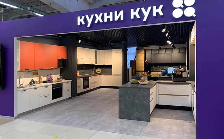 Кухни Кук