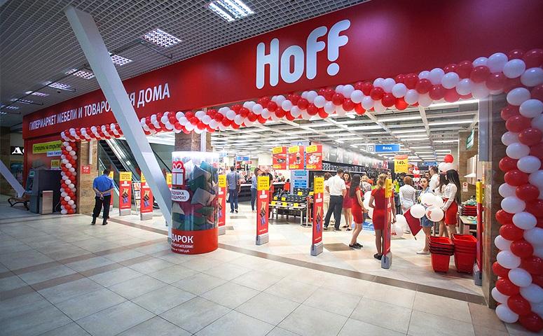 Hoff — Итого: понедельник 15.02.2021