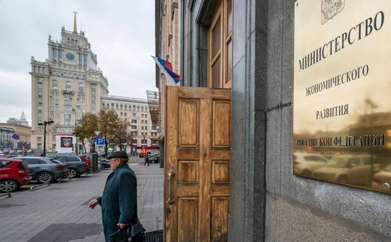 В Минэкономразвития предложили изменить закон о банкротстве