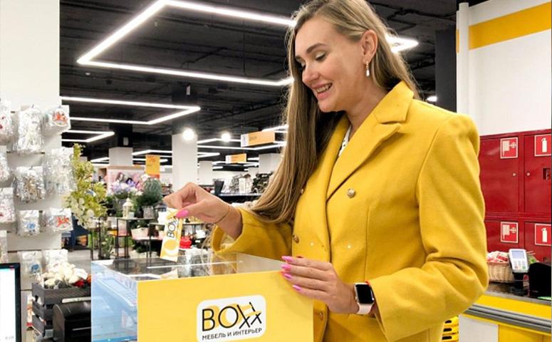 калининградский мебельный гипермаркет BigBoxx перенёс свой главный ивент первого полугодия (розыгрыш квартиры) с февраля на апрель