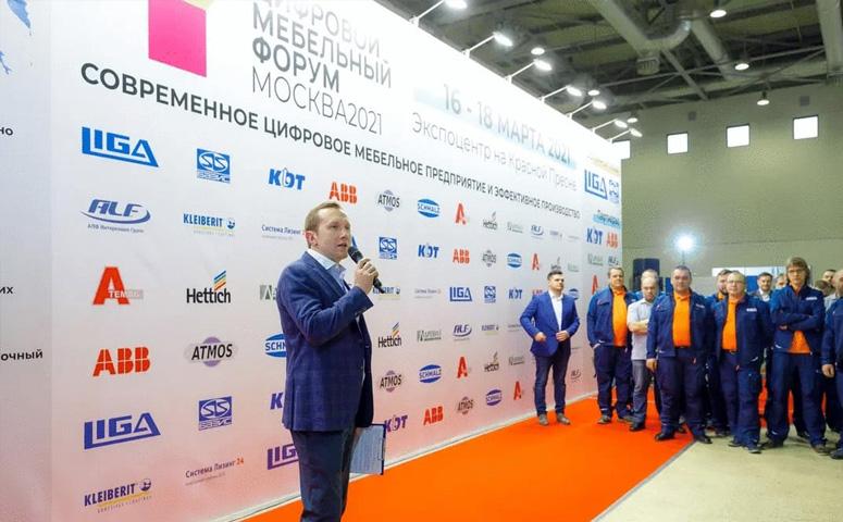 Forum Liga Machinery в Экспоцентре на Красной Пресне