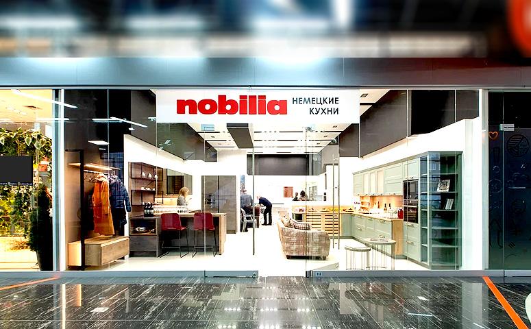 Nobilia Premiumwerk