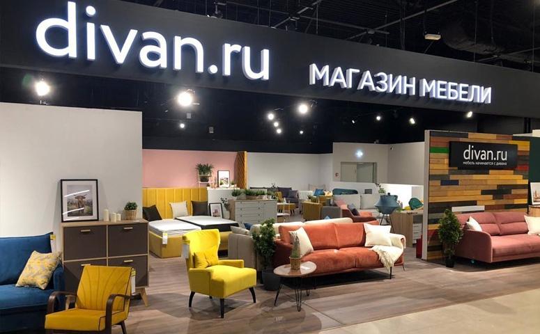 divan.ru