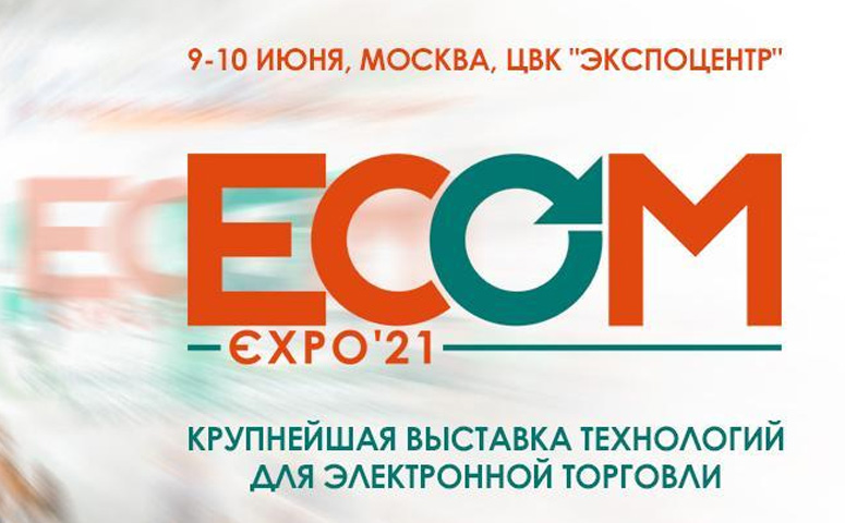 ECOM 2021