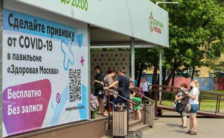 Вакцинация здоровая Москва