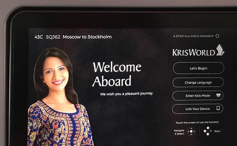 Singapore Airlines (SIA) запустила первый воздушный маркетплейс