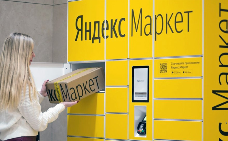 «Яндекс.Маркет» дополнил приложение функциями просмотра товаров в 3D-формате и в режиме дополненной реальности.