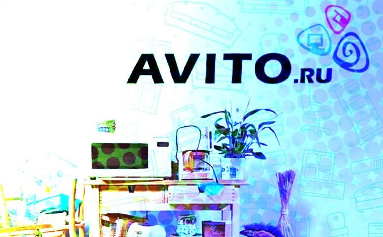 В «Авито» сообщают о резком росте поисковых запросов на категории мебель и предметы интерьера.