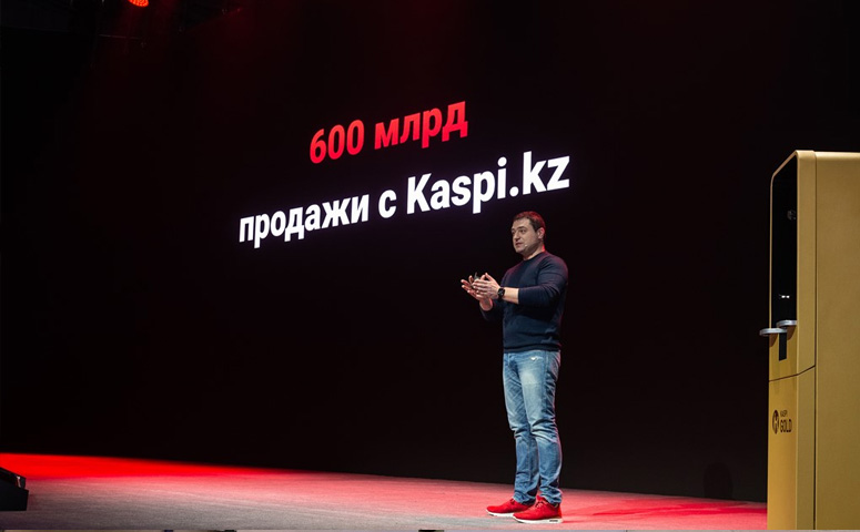 Итого: понедельник — 23.08.2021 Kaspi.ka