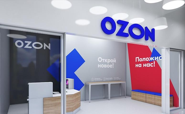 Итого: понедельник — 23.08.2021 Ozon