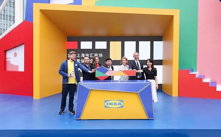 Итого: понедельник — 23.08.2021 Ikea