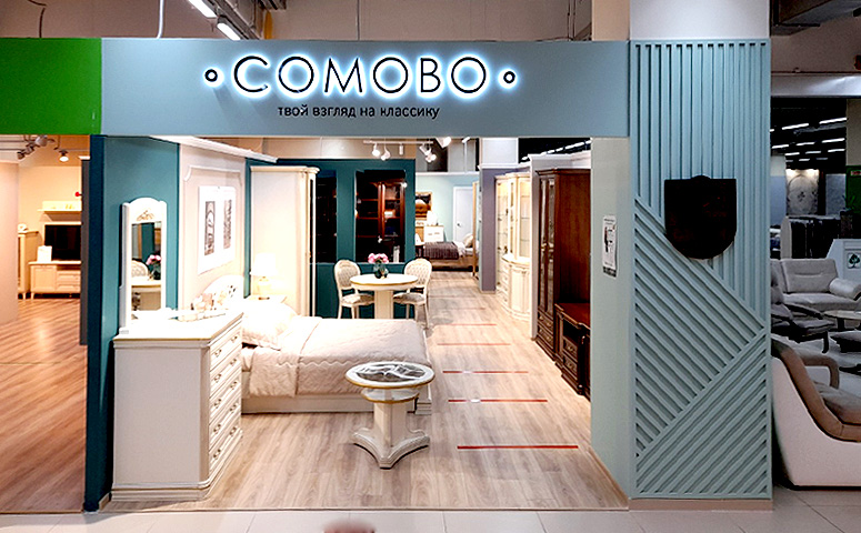 Фабрика «Сомово» представила результаты ребрендинга.