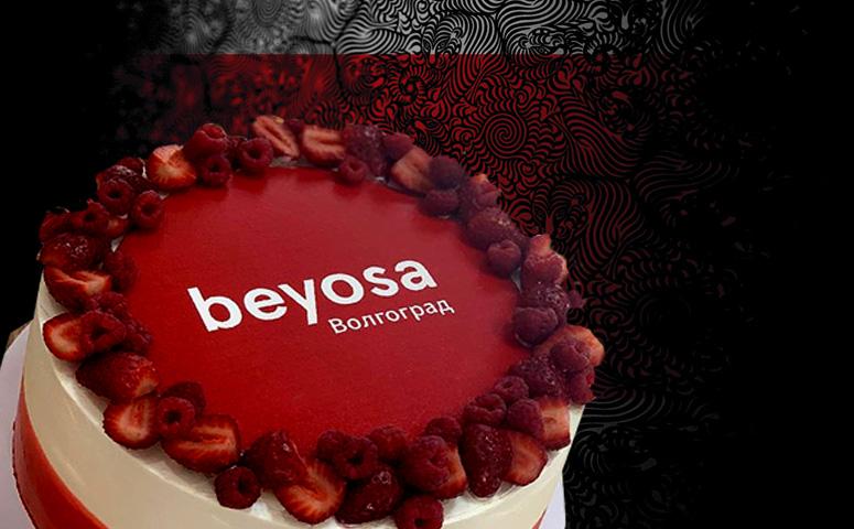 Beyosa подвела предварительные итоги фрашизного проекта.