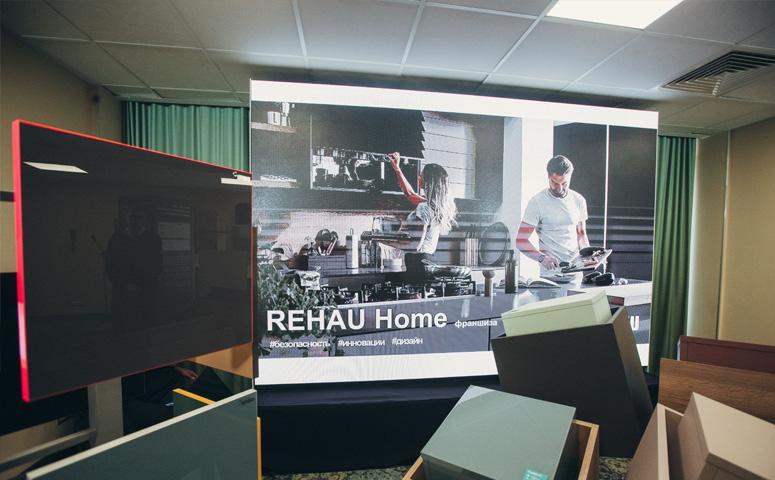 Восьмая ежегодная встреча партнеров мебельного направления дилерского клуба Rehau состоялась 10 сентября в Калининграде.