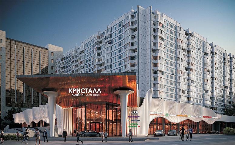 флагманские розничные концепты в московском ТЦ «Кристалл»
