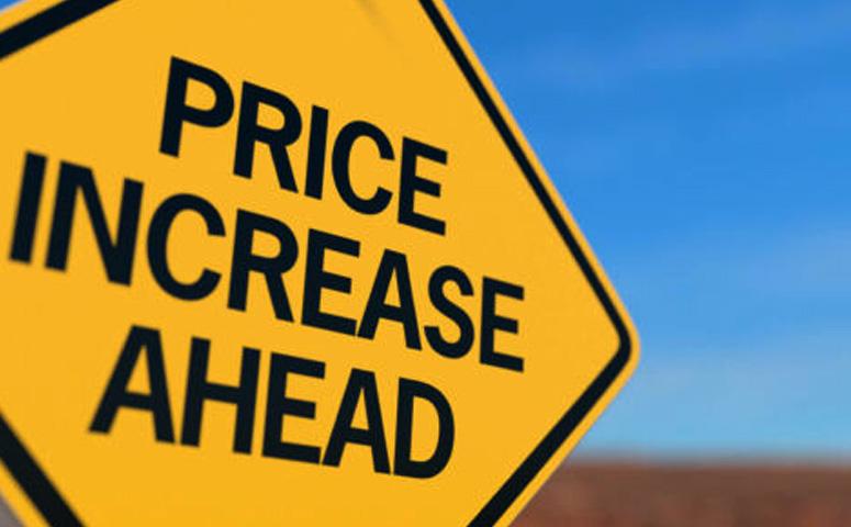 Итого: понедельник — 11.10.2021. Рост цен.