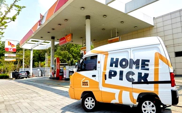 Shinsegae Group, подписала с Koramco Energy Plus REITs соглашение о реконструкции автозаправочных станций